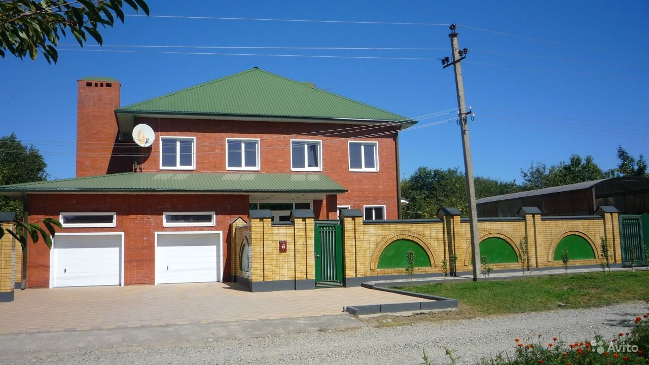 разве продажа недвижимости в изобильном ставропольский край прогулку Олвин