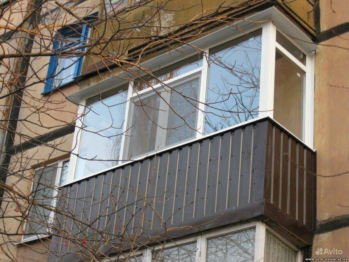 Обшивка балконов в кривом роге кривой рог.