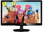 "Продам монитор 23"" philips 236V4LSB - Торг"