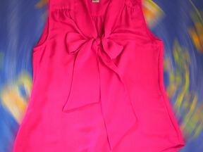 Блузки Разноцветные В Спб