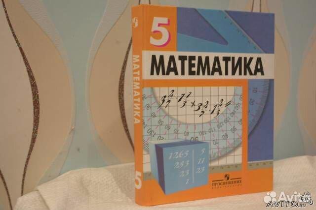 Учебнику дорофеевой по математики к шарыгиной решебник и