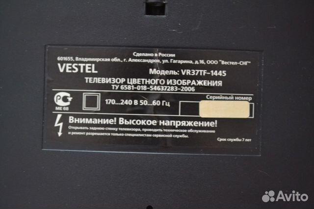 Телевизор Vestel VR37TF-1445
