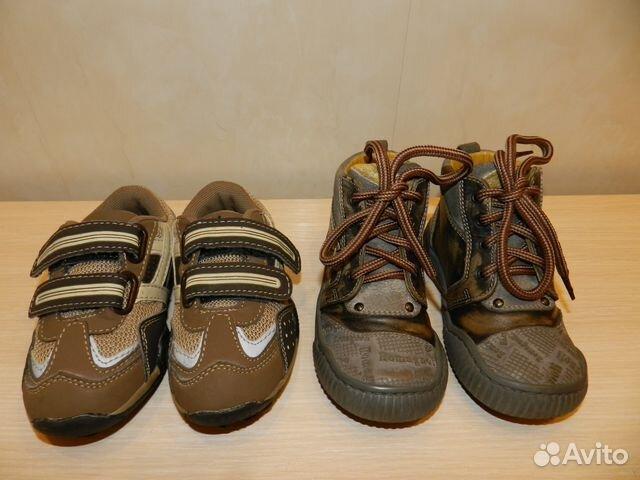 Финская обувь в интернет-магазине SAPATO по