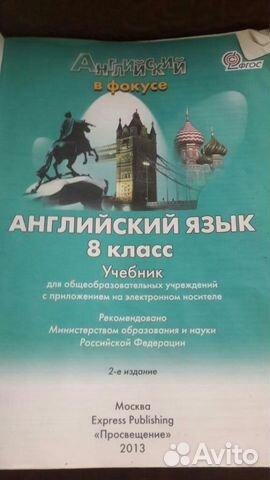 Татарский Язык 3 Класс Решебник Хайдарова Ответы