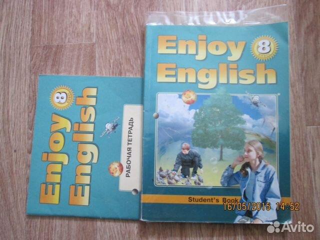 ГДЗ student's book по Английскому языку 8 класс М.З. Биболетова, Н.Н. Трубанева