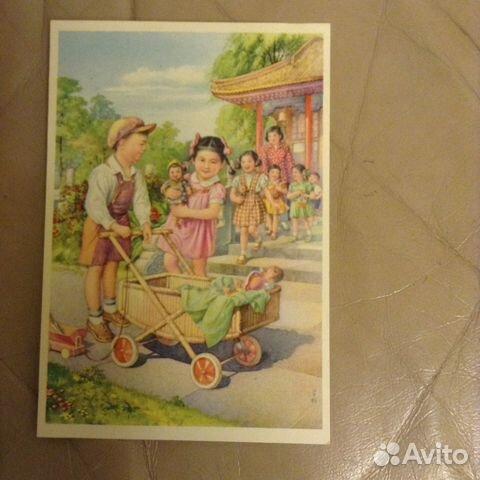 Китайские открытки 50 х годов 14