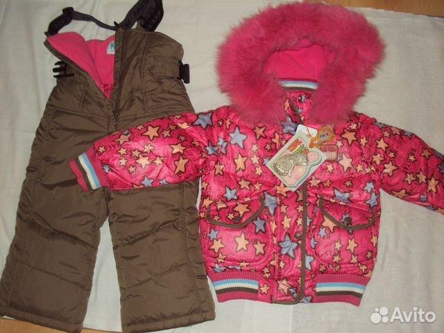 Детская Зимняя Одежда От Производителей В Санкт-Петербурге