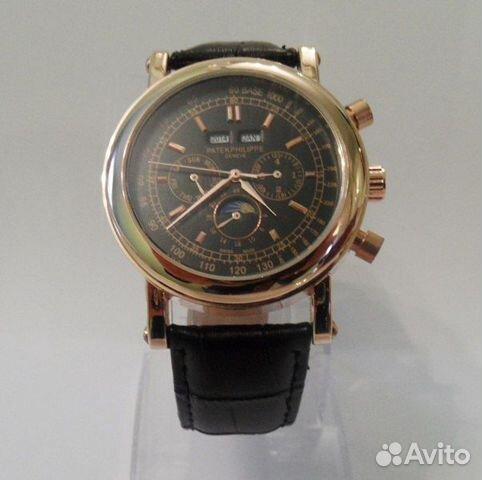 Buy Patek Philippe watch, Patek Philippe 2015