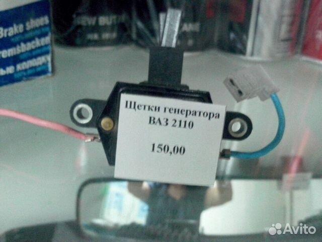 Фото №20 - размеры щётки генератора ВАЗ 2110
