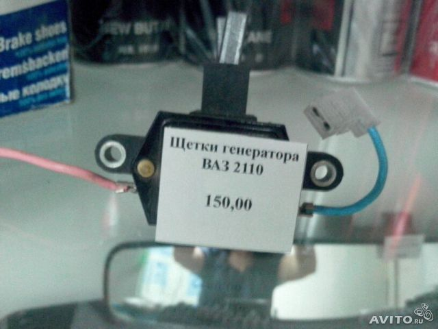 Фото №7 - щетка генератора ВАЗ 2110