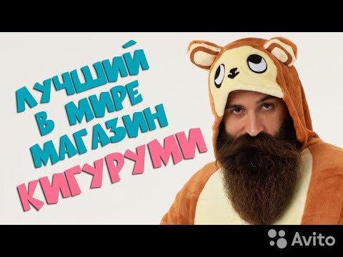 Пижама кигуруми ленивец молния зверополис - Личные вещи 56964ca776b4a