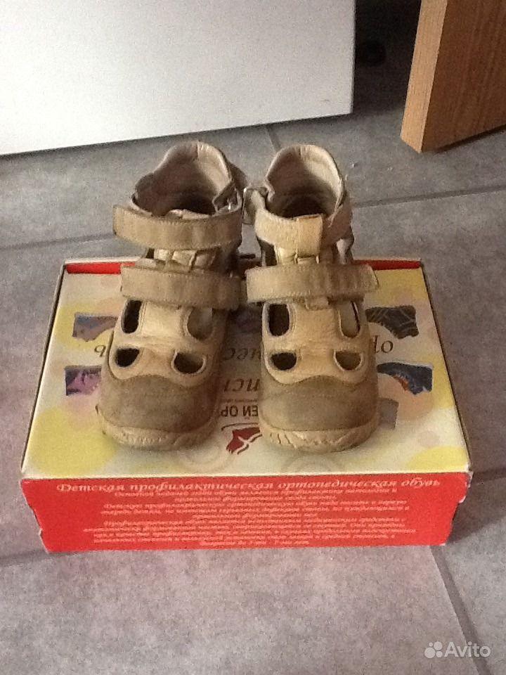 Обувь маленького размера 34 москва