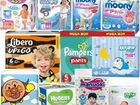 Pampers Goon Merries Moony Doraemon YokoSun