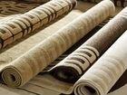 Стирка и химчистка ковров