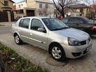 Продажа автомобилей в России Подержанные авто новые