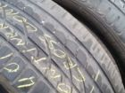Пара 265/40 R21 Continental Cross Contact UHP MO