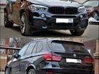 BMW X5 F15 М пакет М техник бампер
