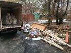 Вывоз старой мебели и строительного мусора