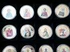 Коллекция ценных монет