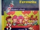 Учебник английского 3 класс