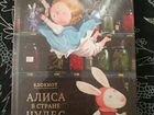 Блокноты Алиса в стране чудес