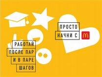 Авито работа в оренбурге для девушек веб девушка модель 2021