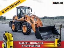 Фронтальный погрузчик Amur DK630M