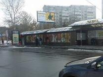 Авито иркутск коммерческая недвижимость аренда торговой площади Аренда офисов от собственника Минусинская улица