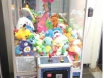 Игровые аппараты хватайка на авито скачать бесплатно игровые автоматы ешки онлайн бесплатно без регистрации