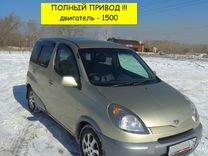 Toyota Funcargo, 1999 г., Екатеринбург