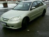 Honda Civic, 2004 г., Новосибирск