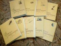 680 - Купить книги и журналы 25131a3754edc