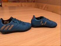 60f0090173da бутсы adidas Messi - Авито — объявления в Санкт-Петербурге