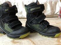 ab8c6e818716 ECCO - Купить детскую одежду и обувь в Москве на Avito