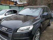 Audi Q7, 2007 г., Краснодар