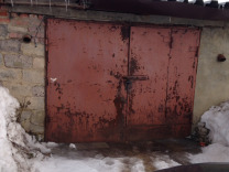 Авито киреевск купить гараж люминесцентные светильники для гаража купить