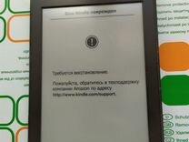 Чехол для Amazon Kindle 4 Kindle 5 купить в Республике