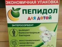 редуслим таблетки цена нягань