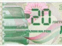 Дт талоны требуются олмал 40 р — Запчасти и аксессуары в Красноярске