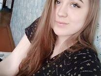 Девушка ищу работу москва авито работа для девушек волгоград