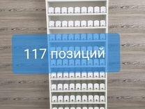 Купить сигареты на авито в челябинске электронная сигарета стерлитамак где купить