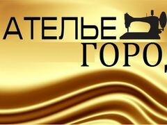 Дать объявление прокопьевск сделать сайт объявлений