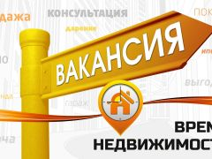 Авито работа новосибирск повар с ежедневной оплатой