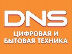 Вакансии в ревде свежие продавец подать объявление в газете москва московская область бесплатно