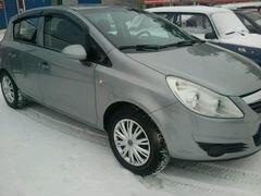 Авито ру саранск авто с пробегом частные объявления как дать объявление о продаже в г мичуринск тамбовской области