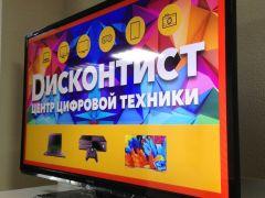 Toshiba 40RL933RB,40(102 см),Smart TV,1080pFull HD