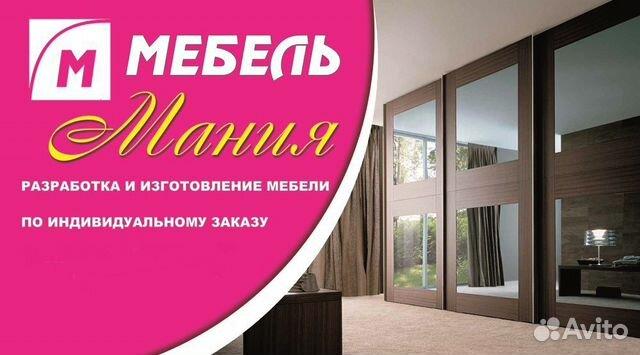 Услуги - мебель на заказ в ростовской области предложение и .