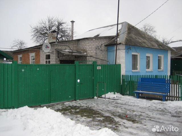 телефонном жилье купить в ивне белгородской области Ульяновска