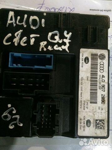 Блок задних фонарей Ауди Q7 4L0907289C— фотография №1