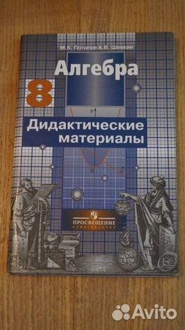 Учебники рабочие тетради контурные карты по бюджетным ценам